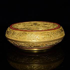 清乾隆年鎏金雕刻龙穿花纹印盒