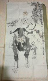 利津县书法家美术家协会副主席,山东省美术家协会会员隆清波 画一张