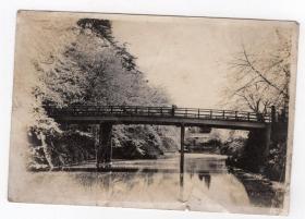 民国报纸图片类----民国原版老照片--1930年前后时间, 日本国内桥1