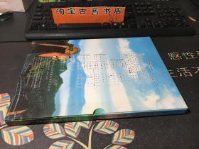 国家林业局森林病虫害防治总站 邮册(邮资93.2元)