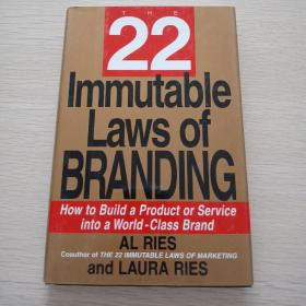 The 22 Immutable Laws of Branding 原版精装
