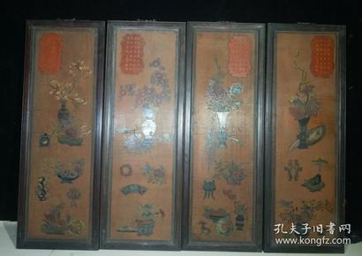 民间旧藏 紫檀漆器 花卉屏风