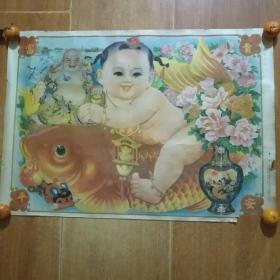 富贵平安年画,娃娃画,天津杨柳青画社。