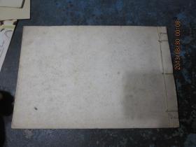 线装古籍1864   做假必备,民国空白抄写本