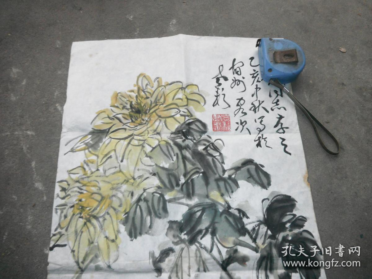 安徽萧县画家【刘惠民,老耘】 国画菊花螃蟹 软片图片