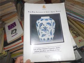 SOTHEBYS苏富比香港 1991 中国历代陶瓷玉器珍玩拍卖