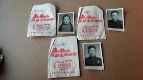 1952芜湖新生照相馆洗印的农业劳模照片三种,带外包装袋名字