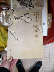 陈之佛家属捐赠南京博物院藏:陈之佛工笔花鸟   高于九品     新G3