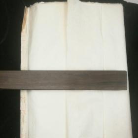 【老宣纸】 八九十年代刀口疑似红星标志四尺整纸55张(半张未计),有少量黄斑