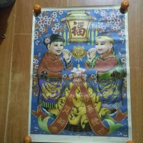 年画:恭喜发财(俎翠林绘制)天津人民美术出版社出版