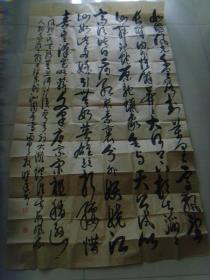 陈家全(陈峰):书法:诗一首(河南)(带信封及简介)