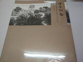 何德能碉楼主题艺术作品:守望乡愁(全新未开封)