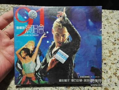 张学友《91演唱会》双碟装VCD,全新未拆封。