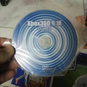 XBOX360专辑:典藏攻略(X360玩家专门志)】VOL.10【DVD光盘】