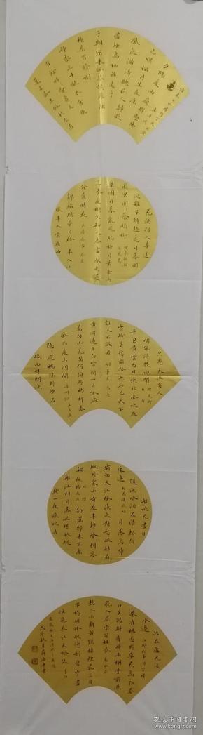 薛海平:山西省书法家协会会员。