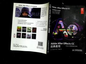 Adobe After Effects CC经典教程
