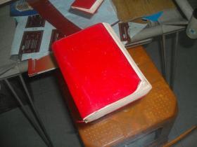 常用药物手册(有楼寿森藏书最后一页有字迹附照片一张)