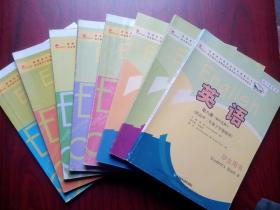 高中英语全套8本,高中英语必修1-5册,高中英语选修6-8册,高中英语mm,