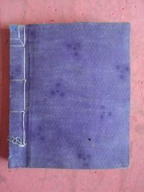 民国账簿 【黄岩 大来制 95卷筒页190面 尽寸16.5×14 未用品相好 书脊有黄岩章】