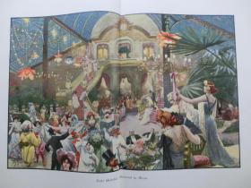 【现货 包邮】1890年巨幅彩色平版印刷画《狂欢节》(karneval in Nizza) 尺寸约56*41厘米 尺寸约56*41厘米 (货号601109)