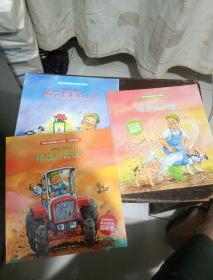 培养孩子学会解决问题的图书,和朋友们一起想办法,――怕热的小猪,拖拉机闯祸了,孵不出来的小鸡,(全三册合售)