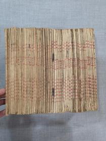 """民国期刊:""""鸳鸯蝴蝶派杂志""""红杂志(第1-50期)50册合售,第一期创刊号"""