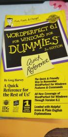 WORDPERFECT 6.1 FOR WINDOWS FOR DUMMIES QUICK REFERENCE( 2ND EDITION)