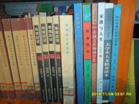 商品检验包装储运管理(中国现代经济管理丛书)