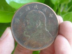 中华民国三年袁大头铜元喜欢的可联系