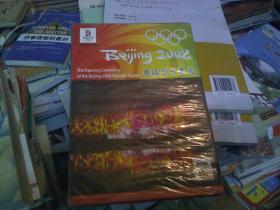北京2008奥运会开幕式 DVD