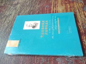 西方经典阅读系列:司法过程的性质及法律成长