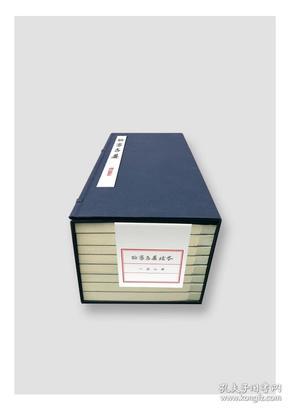 聊斋志异(手稿本)限量发行。注:邮政快递寄邮!