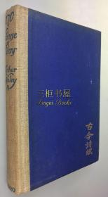 Arthur Waley/《中国诗170首》(古今诗赋),A Hundred and Seventy Chinese Poems [170 Chinese Poems]/1919年版