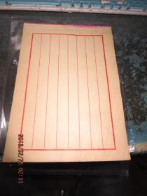 民国空白宣纸信笺100张,存于a纸箱181
