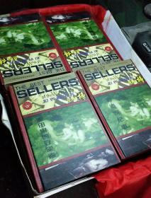世界畅销书龙虎榜全12册存11册合售