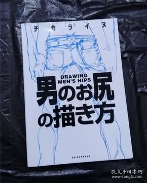 条结果 有图 无图  作者:任壬 出版社:杜达雄设计摄影 出版时间:2013