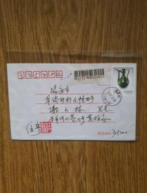 挂号实寄封: 1999年浙江瑞安本市实寄封,贴1998-22瓷器邮票,著名邮票设计师任宇签名钤章封