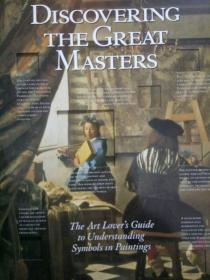 discovering the great masters