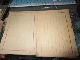 民国空白宣纸信笺110张,有两种样式,一种是23张另一种是88张,存于a纸箱182
