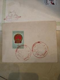 中华人民共和国成立十周年邮票