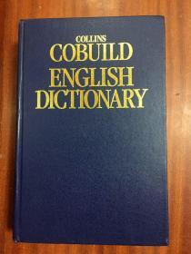 单位藏书  英国出版 韩国印刷  原装辞典 柯林斯COBUILD 英语词典 第二版  COLLINS COBUILD ENGLISH LANGUAGE DICTIONARY