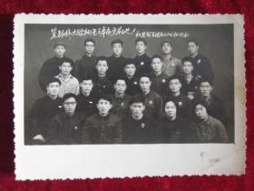 文革时期红总站 重院轧6306指挥部       紧跟伟大领袖毛主席奋勇前进      照片16厘米宽11厘米   B箱薄膜袋内
