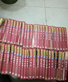 古龙作品集(全五十九册 缺19、20、21、24、25、37、48、55册)珠海出版社(合售)