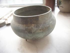清末民国【太中】款三足大个铜香炉!口径14厘米,高10.5厘米