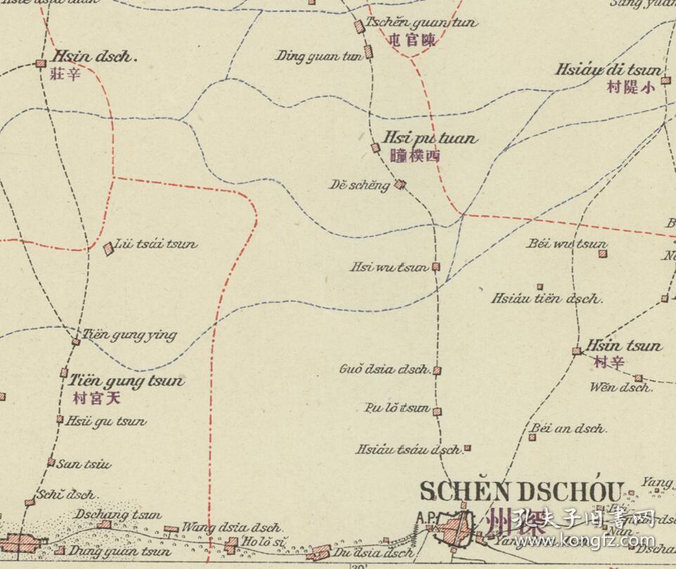 《深州地图》含武强地图,饶阳地图,安平县地图等,1907图片
