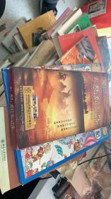 新丝绸之路 (6DVD) 国际版    店B