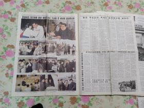 朝鲜报纸 로동신문 (2015年/8月5日)