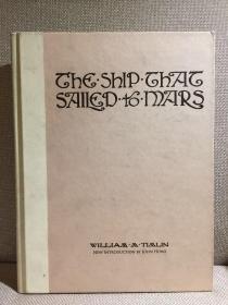 The Ship That Sailed to Mars锛堝▉寤壜疯拏濮嗘灄銆婄伀鏄熻埅鑸广�嬶紝鎬墠浣滆�呰嚜閰嶆紓浜彃鍥撅紝甯冭剨绮捐澶у紑鏈紝濂界焊鍗板埛锛�
