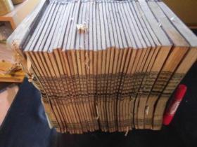 和刻本《远西医方名物考》 附补遗卷存34册,榛斋先生译述 宇田川榕菴校补,书中有木版插图。江户后期西医之学西药传入日本并刊行