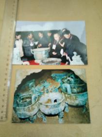 眉县杨家村青铜器照片两张(李伯谦)